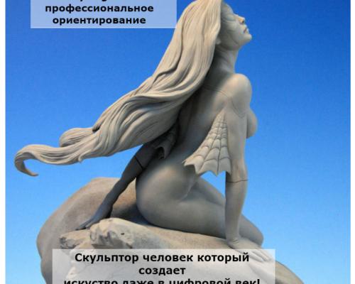 Чек-лист: инструмент скульптора и 4 направления работы творческой профессии