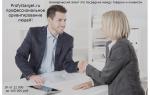 Агент коммерческий это: товары и клиенты — оплата труда